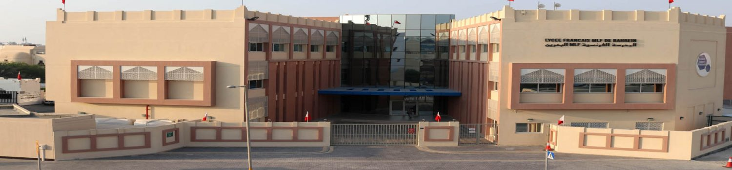 French International School of Bahrain